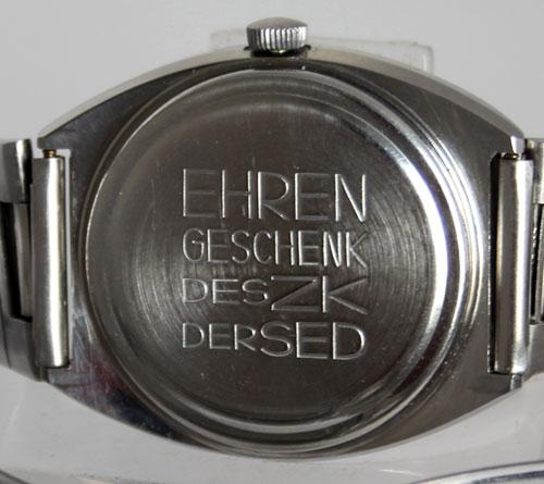 """Rare Sonderedition """"GESCHENK Der SED"""" GUB GLASHÜTTE"""